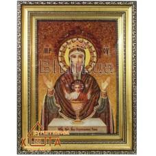"""""""Невипивана Чаша"""" (ІБ-67) ікона Божої Матері 15х20 см. Ціну див. у вкладці Прайс!"""