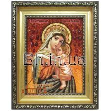 """Ікона Божа матір """"Відчайдушних єдина Надія"""" (ІБ-54) 15х20  см. Ціну див. у вкладці Прайс!"""