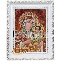 """Ікона Божа мати """"Єрусалимська цілительниця"""" (ІБ-111) 15х20 см. Ціну див. у вкладці Прайс!"""