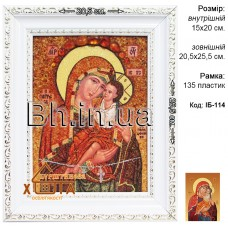 """""""Єрусалимська цілительця"""" (ІБ-114) ікона Божої Матері 15х20 см. Ціну див. у вкладці Прайс!"""