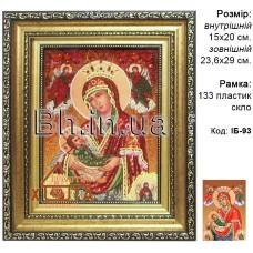 """""""Млекопитательница"""" (ІБ-93) ікона Божої Матері 15х20 см. Ціну див. у вкладці Прайс!"""