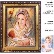 Икона Божья матерь (ІКБ-38)  15х20 см. - от 410 грн.