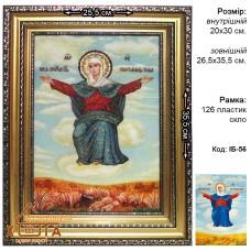 """Ікона Божа мати """" Спорительница хлібів"""" (ИБ-56) 20х30 см."""