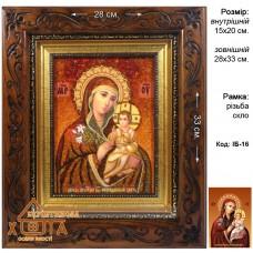 """Икона Божья матерь (ІБ-16) """"Неувядаемый Цвет"""" 15х20 см. - от 410 грн."""