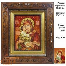"Икона Божья матерь (ІБ-69)""Почаевская"" 15х20 см. - от 410 грн."