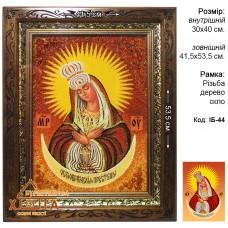 """Икона Божья матерь (ІБ-44) """"Остробрамская"""" 30х40 см."""