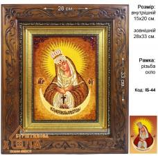 "Икона Божья матерь (ІБ-44) ""Остробрамская"" 15х20 см. - от 410 грн."