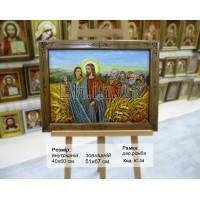 """Ікона (ІС-34) """"Ісус в пшениці"""" 40х60 см. Ціну див. у вкладці Прайс!"""