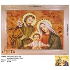 """Икона """"Святое семейство"""" (ІСР-36) 40х60 см. - от 1950 грн."""