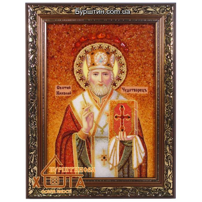 Ікона чоловіча іменна (ІЧ-57) «Святий Миколай» 20х30 см. Ціну див. у вкладці Прайс!
