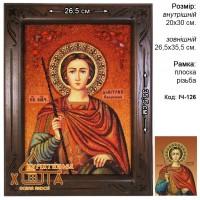 Икона мужская именная (ІЧ-126) «Святой Дмитрий» 20х30 см