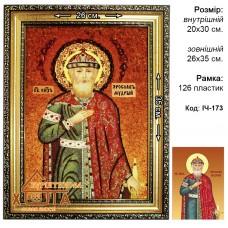 Икона мужская именная (ІЧ-173) «Святий Ярослав Мудрый» 20х30 см