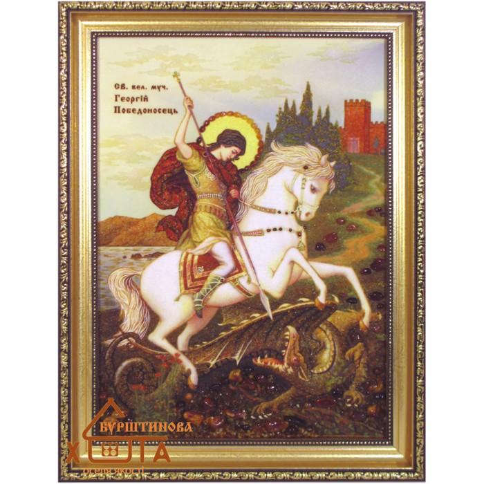 Ікона чоловіча іменна (ІЧ-178) «Георгій Переможець» 30х40 см.  Ціну див. у вкладці Прайс!