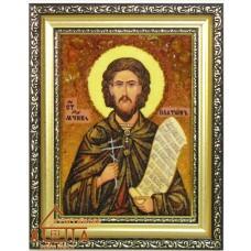 Икона мужская именная (ІЧ-135) «Святой Платоний» 15х20 см