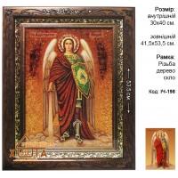 Икона мужская именная (ІЧ-198) «Святой Архистратиг Михаил» 30х40 см