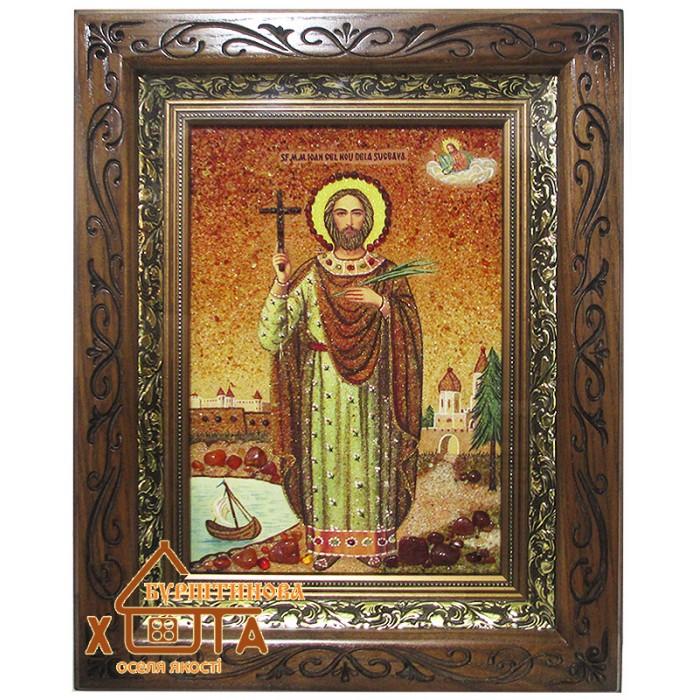 Ікона чоловіча іменна (ІЧ-209) «Святий Іоан Сочавський» 20х30 см.  Ціну див. у вкладці Прайс!