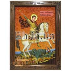 Икона мужская именная (ІЧ-3) «Святой Георгий Победоносец» 40х60 см. Цену смотреть во вкладке Прайс!