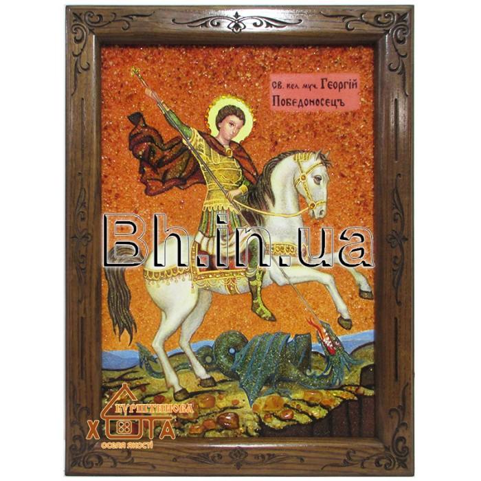 Ікона чоловіча іменна (ІЧ-3) «Святий Георгій Побідоносець» 40х60 см. Ціну див. у вкладці Прайс!