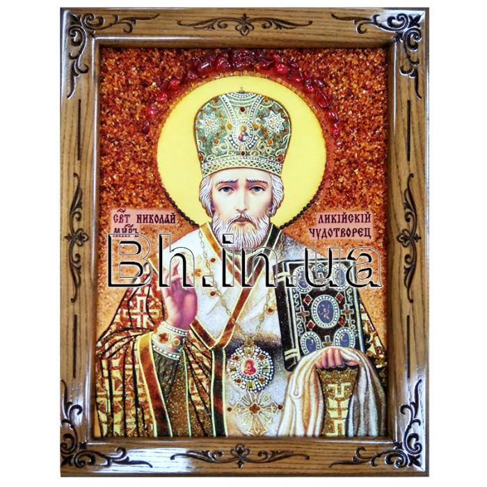 Ікона чоловіча іменна (ІЧ-6) «Святий Миколай» 20х30 см. Ціну див. у вкладці Прайс!