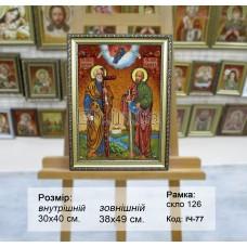 """Ікона (ІЧ-77) """"Святий Петро і Павло""""  30х40 см.  Ціну див. у вкладці Прайс!"""