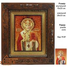 """Икона (ІЧ-57)""""Святой Николай Ликийський чудотворец""""  15х20 см. -  от 410 грн."""