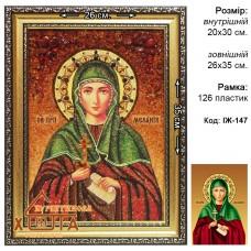 """Ікона жічноча імення (ІЖ-147) """"Свята пророчиця меланія"""" 20х30 см. Ціну див. у вкладці Прайс!"""