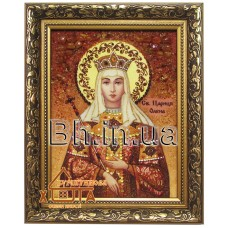 """Ікона жічноча імення (ІЖ-130) """"Свята цариця Олена"""" 15х20 см. Ціну див. у вкладці Прайс!"""