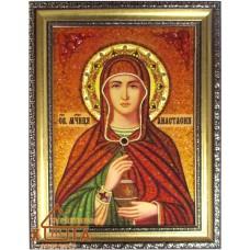 """Ікона жічноча імення (ІЖ-47) """"Свята мучениця Анастасія"""" 20х30 см. Ціну див. у вкладці Прайс!"""