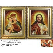 """Ікони пари """"Єрусалимська"""" (ІП-5, ІП-6) 20х30 см. Ціну див. у вкладці Прайс!"""