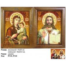 """Ікони пари """"Іверська"""" (ІП-43, ІП-44) 15х20 см. Ціну див. у вкладці Прайс!"""