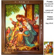 """Икона (ІР-31) """"Благословение детей"""" 30х40 см."""