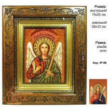 "Икона (ІР-59)""Ангел-хранитель"" 15x20 см. От 410 грн."