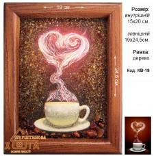 "Кофе ""КВ-19"" 15х20 см."