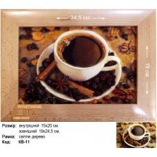 """Кава """"КВ-11"""" 15х20 см. Ціну див. у вкладці Прайс!"""