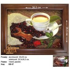 "Кофе ""КВ-37"" 20х30 см."
