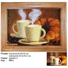 "Кофе ""КВ-3"" 20х30 см."