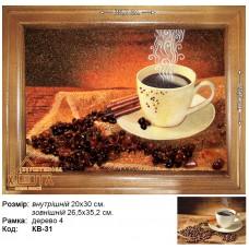 """Кава """"КВ-31"""" 20х30 см. Ціну див. у вкладці Прайс!"""