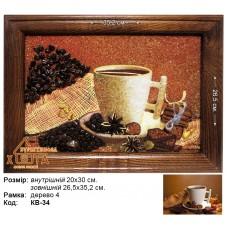 "Кофе ""КВ-34"" 20х30 см."