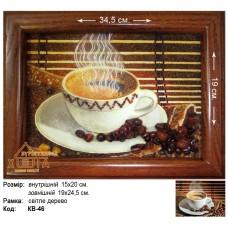 "Кофе ""КВ-46"" 15х20 см."