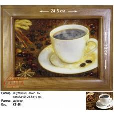 "Кофе ""КВ-28"" 15х20 см."