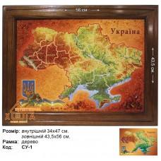 "Символика Украины ""СУ-1"" 34х47 см."