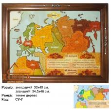 "Символика Украины ""СУ-7"" 30х40 см."