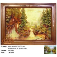 """Пейзаж с домами """"ПБ-105"""" 20х30 см."""