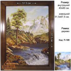 "Пейзаж классический ""П-189"" 40х60 см."