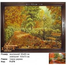 """Пейзаж класичний """"П-275"""" 60х80 см. Ціну див. у вкладці Прайс!"""