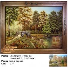 "Пейзаж классический ""П-237"" 40х60 см."