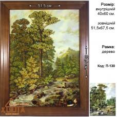 "Пейзаж классический ""П-130"" 40х60 см."