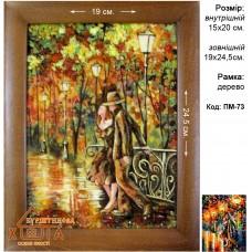 """Пейзаж Городской Картина """"ПМ-73"""" 15х20 см."""