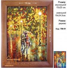 """Пейзаж Городской Картина """"ПМ-91"""" 15х20 см."""