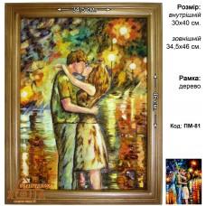 """Пейзаж Городской Картина """"ПМ-81"""" 30х40 см."""